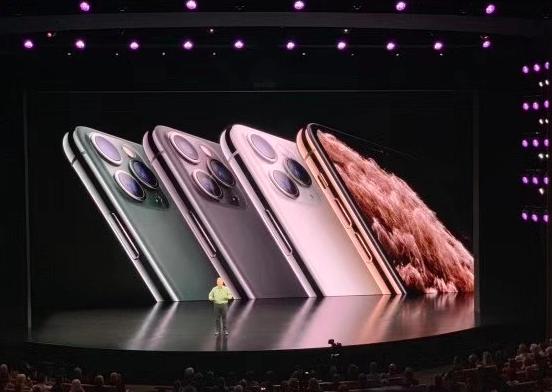 iPhone 11系列产品发布 价格原来是最大的惊喜